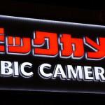 ビックカメラでHTCJを買う場合の注意ポイント