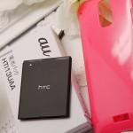 HTCJ初回キャンペーンのケースと電池パックが届いた